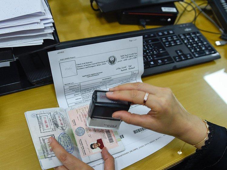 women sponsor for uae family visa