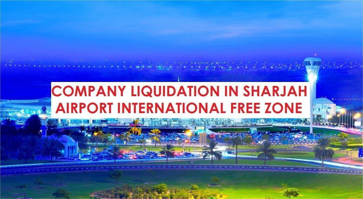 Sharjah-International-Airport-Terminal