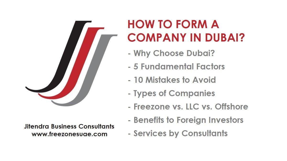 Company Setup in Dubai   Company Registration in Dubai   UAE