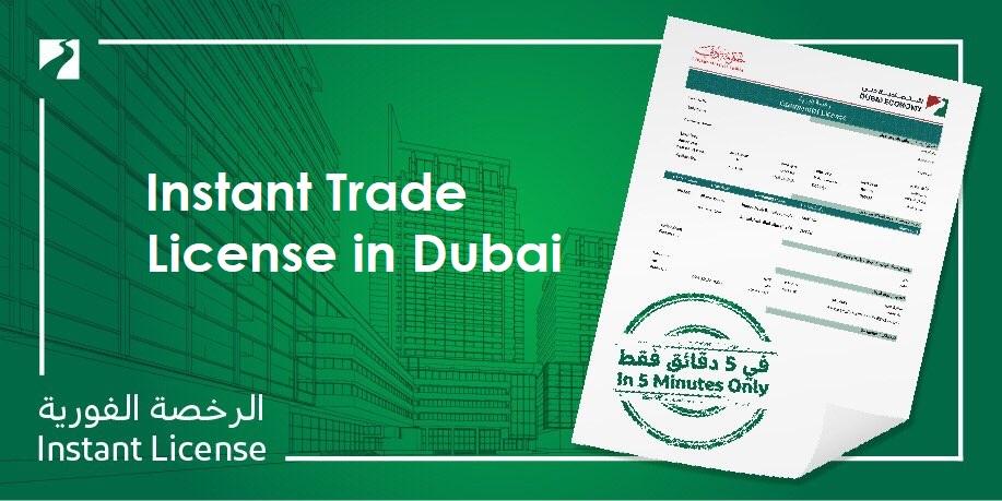 Instant License Dubai | Start a Business in Just 5 Minutes in Dubai, UAE
